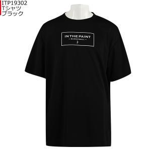 「1点限りネコポス対応」インザペイント IN THE PAINT Tシャツ ITP19302 バスケ 半袖 スポーツ ティーシャツ|basketballpro|06