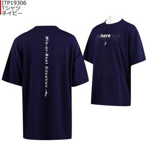 「1点限りネコポス対応」インザペイント IN THE PAINT Tシャツ ITP19306 バスケ スポーツ|basketballpro|02