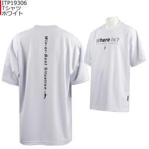 「1点限りネコポス対応」インザペイント IN THE PAINT Tシャツ ITP19306 バスケ スポーツ|basketballpro|03
