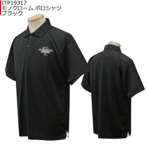 インザペイント IN THE PAINT モノクローム ポロシャツ ITP19317 バスケ|basketballpro|03