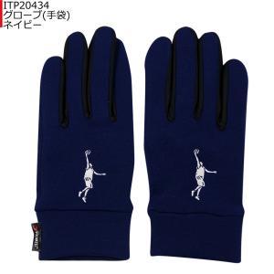「1点限りネコポス対応」インザペイント IN THE PAINT グローブ(手袋)  ITP20434|basketballpro
