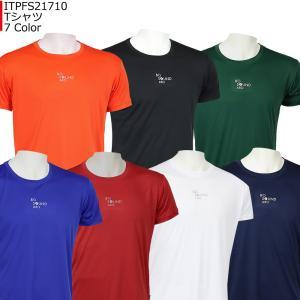 「1点限りネコポス対応」インザペイント IN THE PAINT Tシャツ ITPFS21710 バスケ スポーツ 半袖|basketballpro