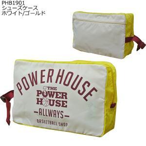 「1点限りネコポス対応」POWER HOUSE パワーハウス シューズケース PHB1901 バスケ スポーツ 靴入れ basketballpro 02