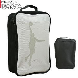 パワーハウス POWER HOUSE シューズケース PHCLB2100 バスケ スポーツ 靴入れ|basketballpro