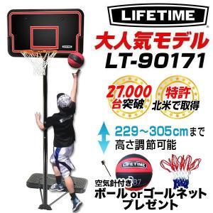 バスケットゴール ライフタイムLT-90171【バックボ ードを有効に使った練習可能  ミニバスから公式サイズまで対応】|basketgoalcom