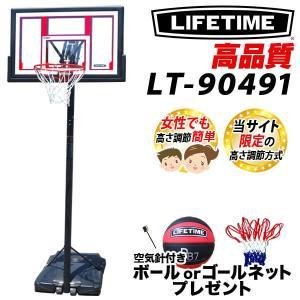 バスケットゴール ライフタイムLT-90491 送料無料|basketgoalcom