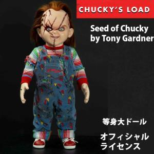 【予約】2020年10月以降発売予定チャッキー チャイルドプレイ 等身大 人形 ドール チャッキーの種 オフィシャルライセンス kickstarter