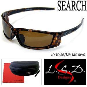 ●LSDデザイン 偏光サングラス サーチ 002-09(Tortoise/DarkBrown) 【ま...