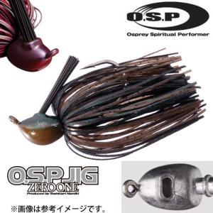 OSP ゼロワンジグ(シリコンラバー) (1) 【メール便配送可】 【まとめ送料割】【osp5】 bass-infinity