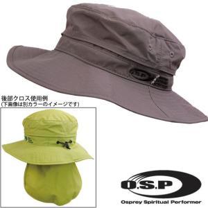 ●OSP サンシェードハット チャコールグレー 【メール便配送可】 【まとめ送料割】【osp5】 bass-infinity