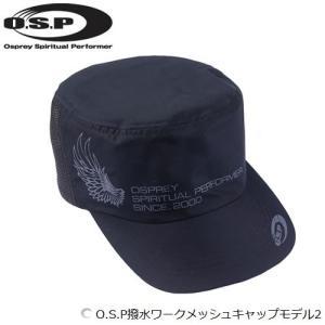 ●OSP 撥水ワークメッシュキャップ2 (ブラック) 【まとめ送料割】【osp5】 bass-infinity