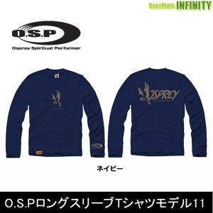 ●OSP ロングスリーブTシャツ モデル11 (ネイビー) 【まとめ送料割】【osp5】 bass-infinity