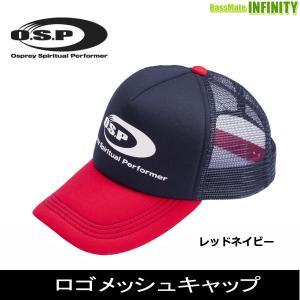●OSP ロゴメッシュキャップ (レッドネイビー) 【まとめ送料割】【osp5】|bass-infinity