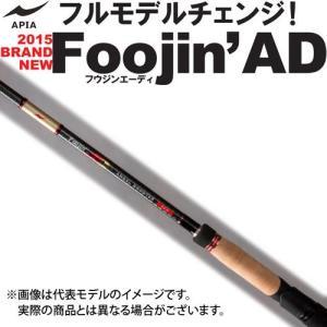 ●アピア NEW フージンAD 810ML フロウハント bass-infinity
