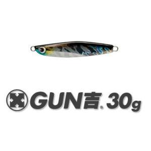●アイマ ima GUN吉 30g 【メール便配送可】 【まとめ送料割】|bass-infinity