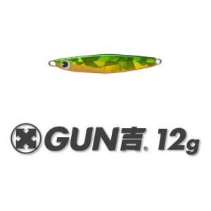 ●アイマ ima GUN吉 12g 【メール便配送可】 【まとめ送料割】|bass-infinity
