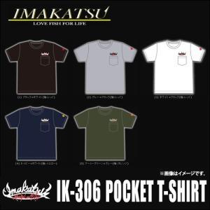 【在庫限定20%OFF】イマカツ IK-306 ポケットTシャツ 【メール便配送可】 【まとめ送料割】【sale11】|bass-infinity