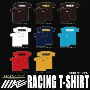 【在庫限定20%OFF】イマカツ IK-307 レーシングTシャツ 【メール便配送可】 【まとめ送料割】【sale11】|bass-infinity