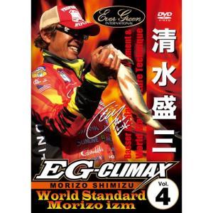 ●【DVD】エバーグリーン EGクライマックスvol.4 清水盛三 【メール便配送可】 【まとめ送料割】|bass-infinity
