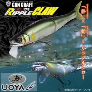 ガンクラフト 鮎邪 リップルクロー178F (魚矢限定「極 (きわみ)」カラー)