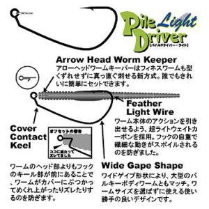 ●ザップ ZAPPU パイルドライバー ライト 【メール便配送可】 【まとめ送料割】
