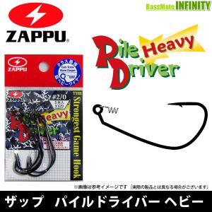 ザップ ZAPPU パイルドライバー ヘビー 【メール便配送可】 【まとめ送料割】|bass-infinity