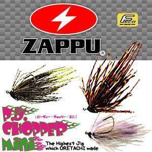 ザップ ZAPPU PDチョッパー ミニ 1.3g(3/64oz) 【メール便配送可】 【まとめ送料割】|bass-infinity