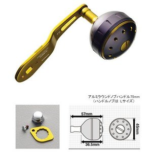 ●シマノ 夢屋 アルミラウンドノブハンドル75mm (026...