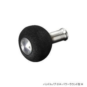 ●シマノ 夢屋 ハンドルノブ EVAパワーラウンド型M (02635) 【まとめ送料割】|bass-infinity