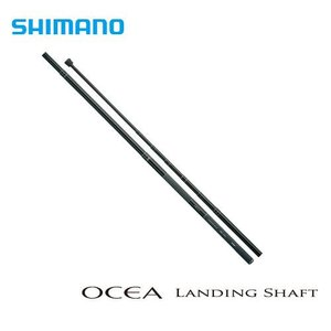 ●シマノ オシア ランディングシャフト 550 (33791) 【まとめ送料割】 bass-infinity