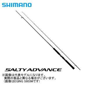 ●シマノ ソルティーアドバンス シーバス S906ML スピニングモデル (34789) bass-infinity
