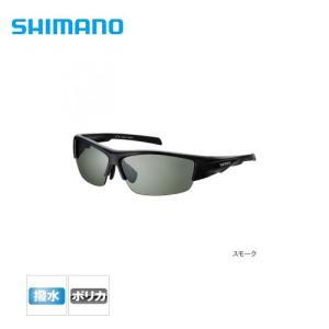 ●シマノ 撥水ハーフフィッシンググラス PC HG-066N スモーク (41327) 【まとめ送料割】|bass-infinity