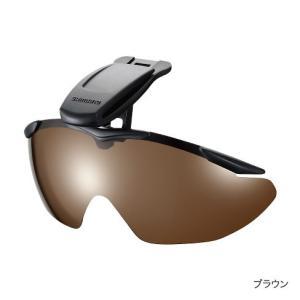 ●シマノ キャップクリップオングラス HG-002N ブラウン (41324) 【まとめ送料割】|bass-infinity
