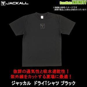 ジャッカル ドライTシャツ ブラック 【メール便配送可】 【まとめ送料割】の画像