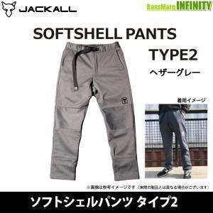 ●ジャッカル ソフトシェルパンツ グレー 【まとめ送料割】