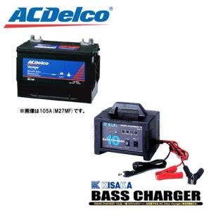 ボイジャーバッテリー&充電器セット 延長コード無し 105A(M27MF) (キサカ充電器)|bass-infinity