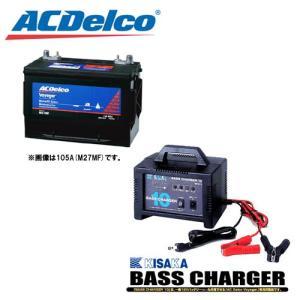 ●ボイジャーバッテリー&充電器セット 延長コード無し 115A 180RC(M31MF) (キサカ充電器) |bass-infinity