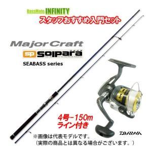 ●メジャークラフト ソルパラ SPS-962M+ダイワ 16 ジョイナス 3000(糸付)【シーバス(ショア)入門セット】 bass-infinity