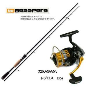 ●メジャークラフト バスパラ BPS-632ML+ダイワ 15 レブロス 2506 【バス釣り(スピニング)入門セット】  bass-infinity