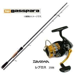 ●メジャークラフト バスパラ BPS-662ML+ダイワ 15 レブロス 2506 【バス釣り(スピニング)入門セット】  bass-infinity