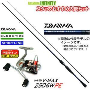 ●ダイワ リバティクラブ エギング(アウトガイド) 832M+スポーツライン HS V-MAX 2506W PE Wハンドル(PEライン付)  【エギング入門セット】|bass-infinity