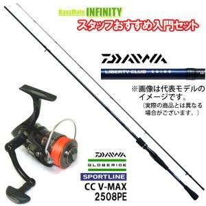 ●ダイワ リバティクラブ エギング 862MH(アウトガイド)+スポーツライン CC V-MAX 2508PE(0.8号-120m糸付) 【エギング入門セット】|bass-infinity