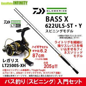 【バス釣り(スピニング)入門セット】●ダイワ BASS X バスエックス 622ULS-ST・Y+ダ...