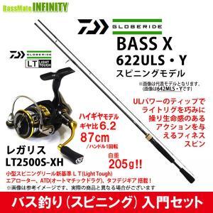 【バス釣り(スピニング)入門セット】●ダイワ BASS X バスエックス 622ULS・Y+ダイワ ...