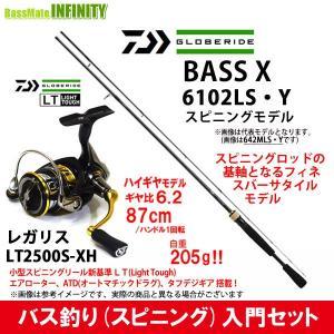 【バス釣り(スピニング)入門セット】●ダイワ BASS X バスエックス 6102LS・Y+ダイワ ...