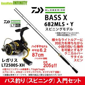 【バス釣り(スピニング)入門セット】●ダイワ BASS X バスエックス 682MLS・Y+ダイワ ...