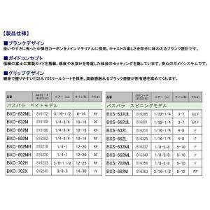 【バス釣り(スピニング)入門セット】●メジャークラフト バスパラ BXS-632L+ダイワ 18 レガリス LT2500S-XH|bass-infinity|02