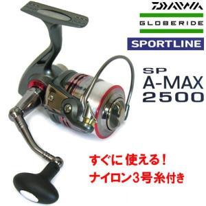 【ナイロン3号(約150m)糸付き】グローブライド(ダイワ) スポーツライン SPORTLINE SP A-MAX 2500 【まとめ送料割】|bass-infinity