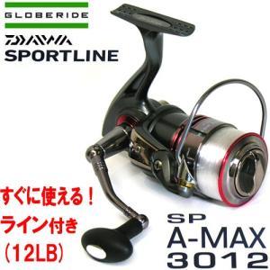 【ナイロン3号(約150m)糸付き】グローブライド(ダイワ) スポーツライン SPORTLINE SP A-MAX 3012 【まとめ送料割】|bass-infinity