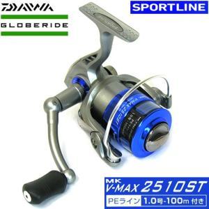●グローブライド(ダイワ) スポーツライン SPORTLINE MK V-MAX 2510ST(PE1.0号-100m付) 【まとめ送料割】|bass-infinity